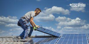 مشروع بيع ألواح شمسية