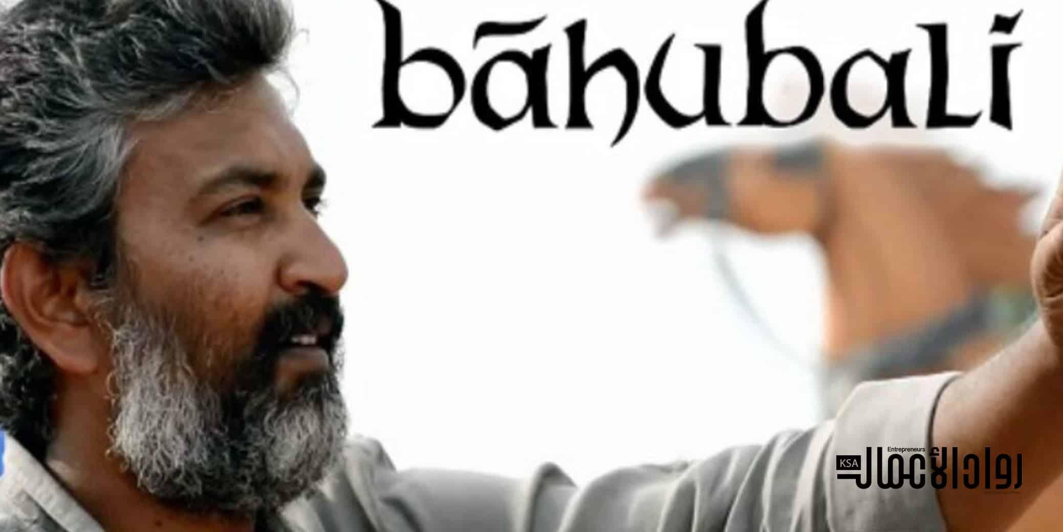 فيلم Baahubali 2