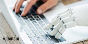 تأثير الروبوت في نجاح الأعمال