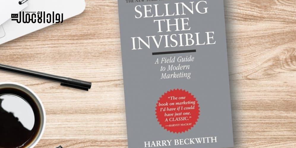 كتاب Selling the Invisible
