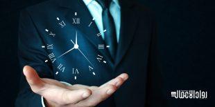 إعادة تنظيم الوقت