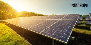 الطاقة الشمسية في المملكة
