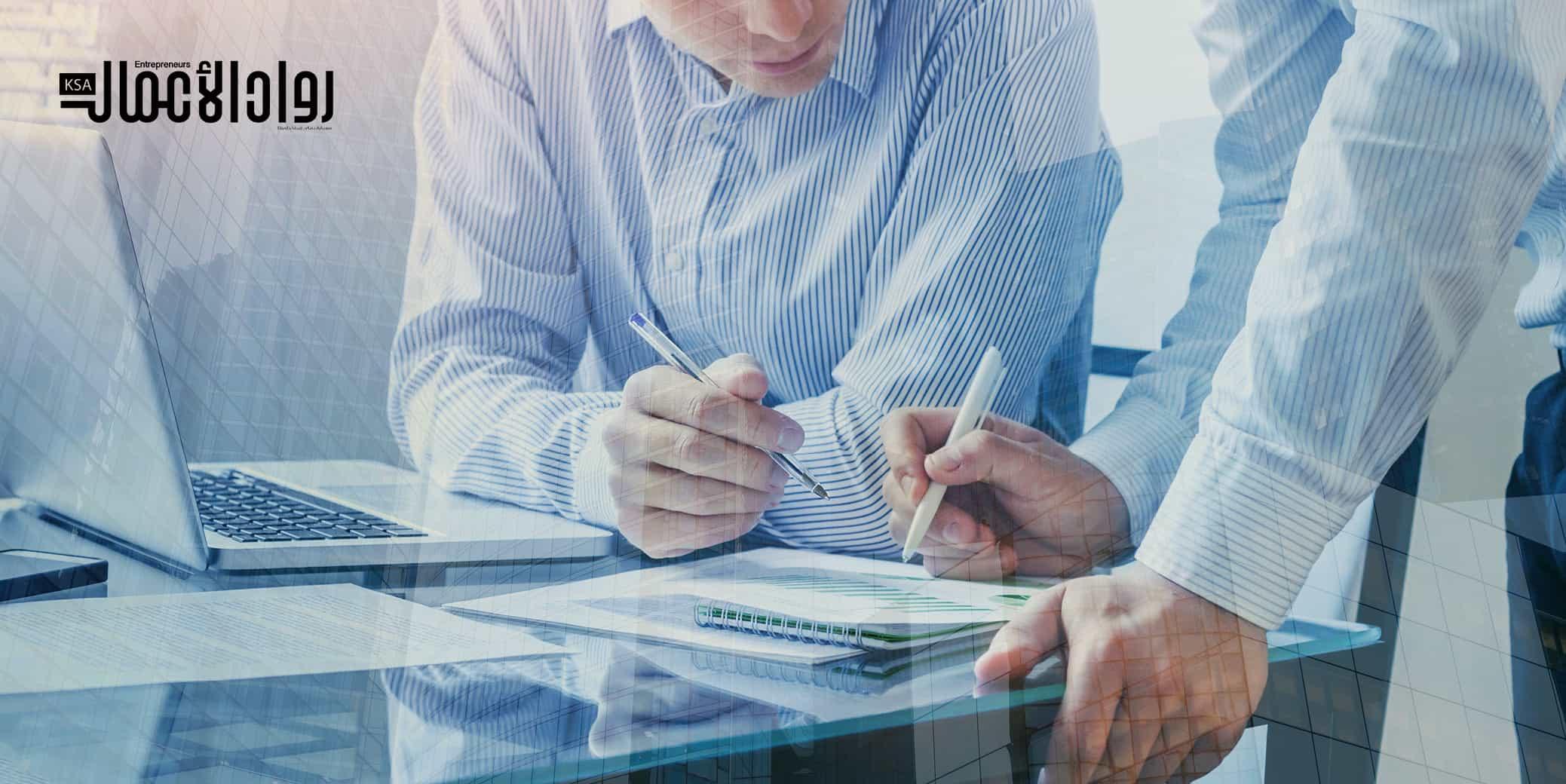 مفهوم تطوير الأعمال