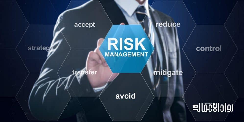 إدارة المخاطر في الشركات الناشئة