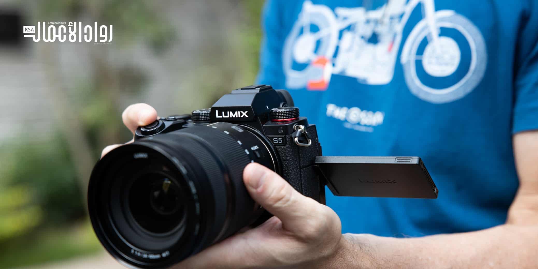 كاميرا Panasonic Lumix S5