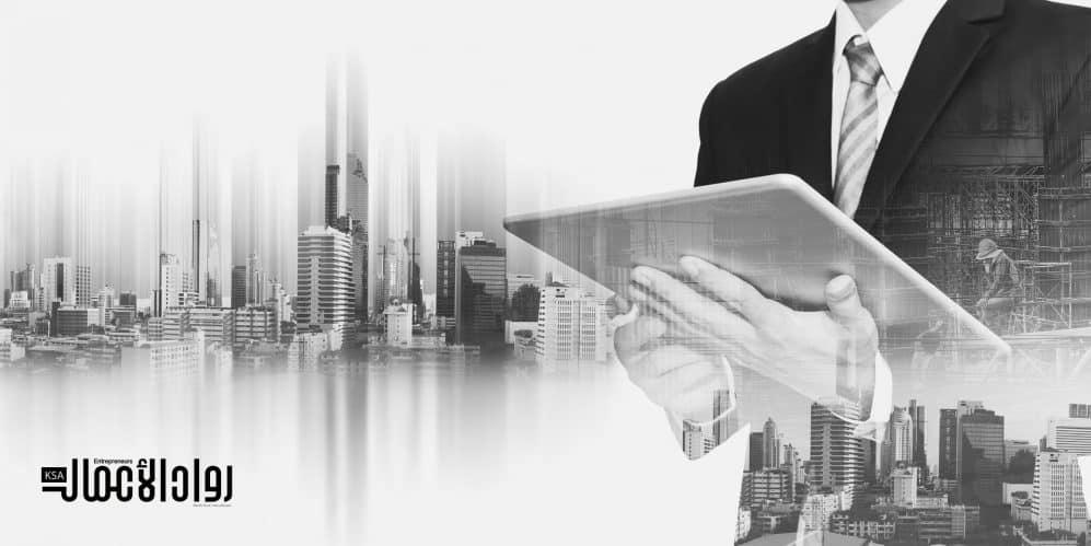 مفهوم تطوير الأعمال.. التعريف والأدوار