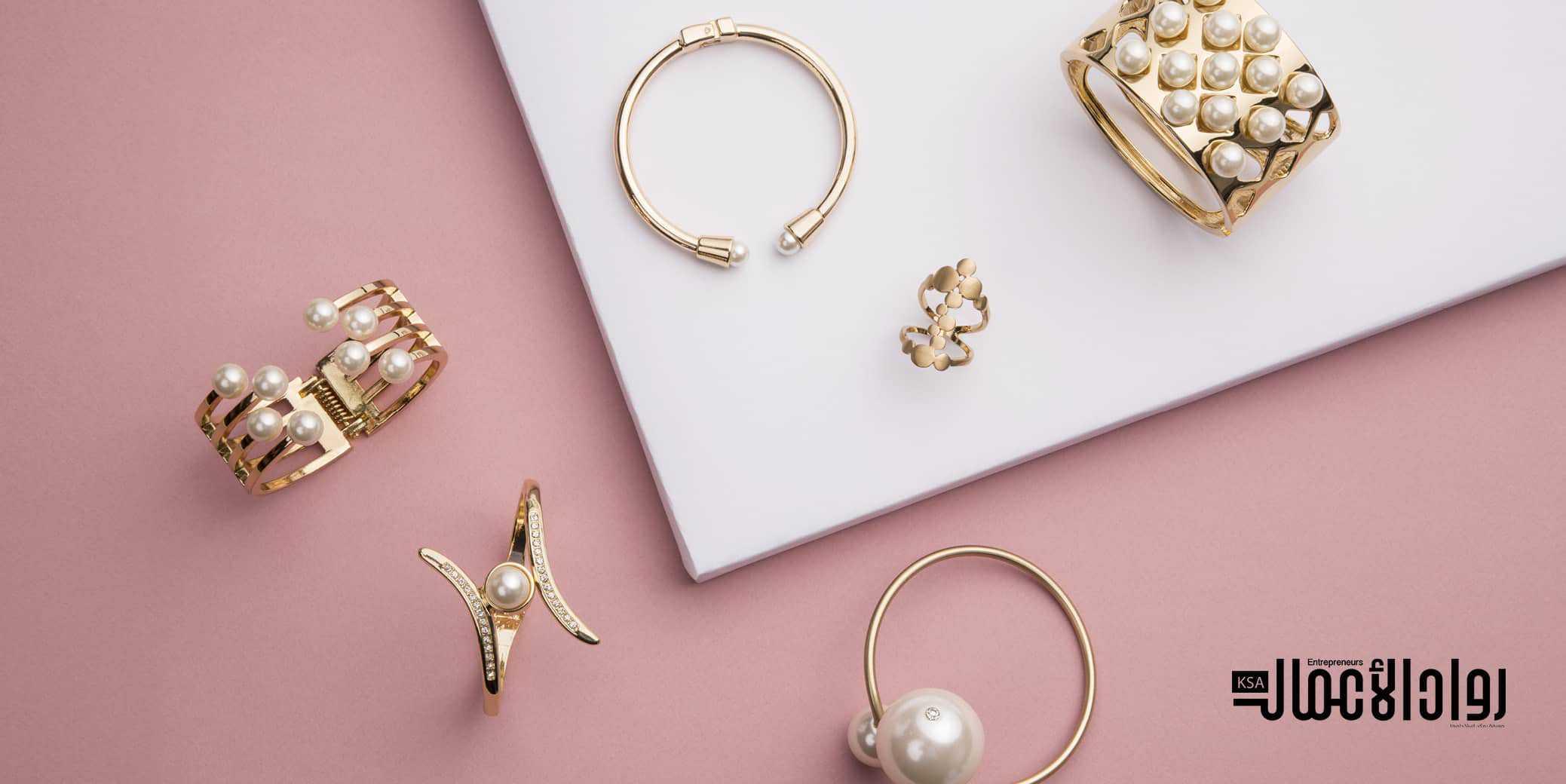 مشروع تصميم الحلي والمجوهرات