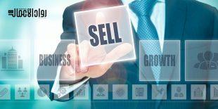 مهارات البيع المهمة
