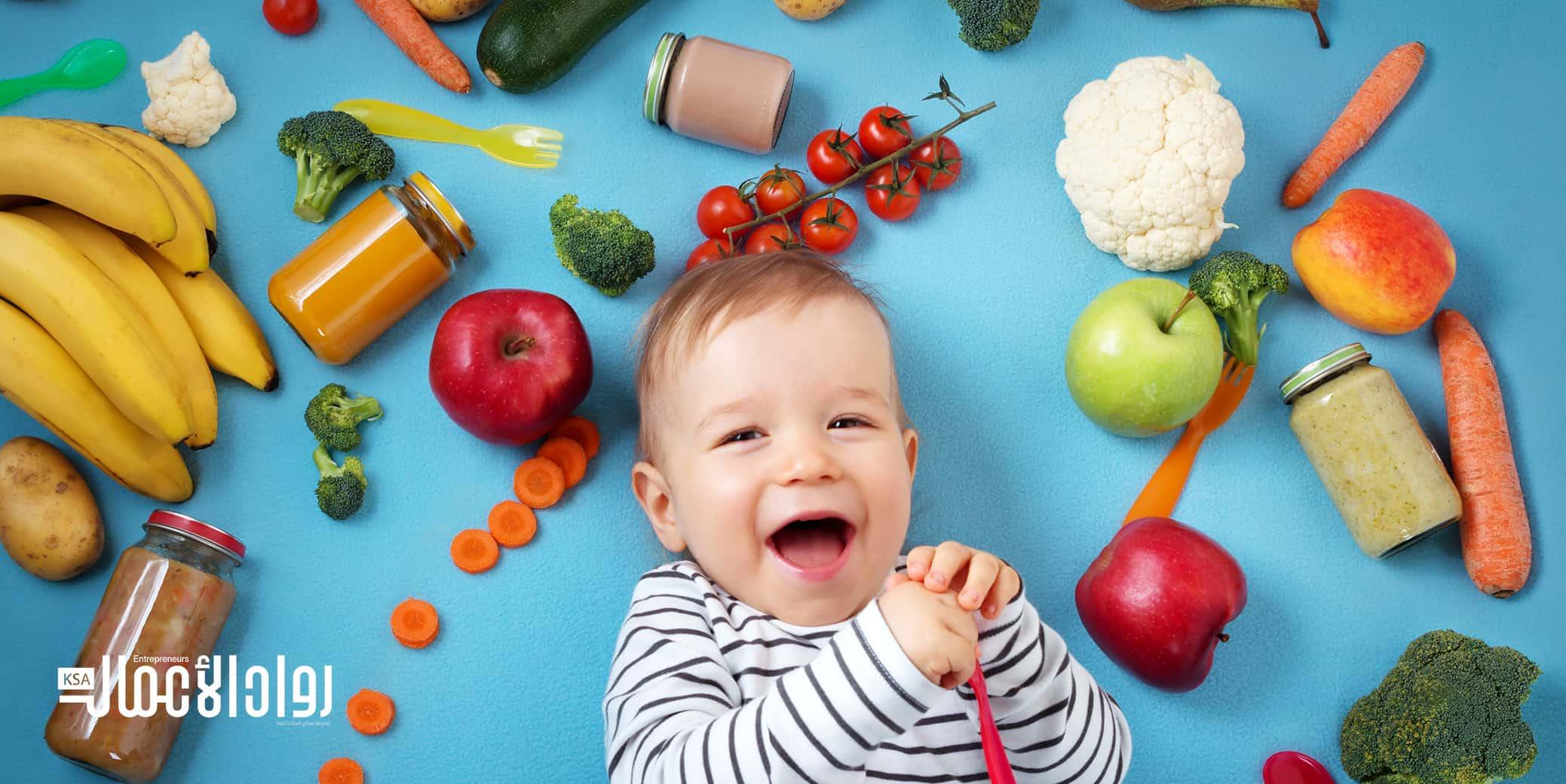 مميزات مشروع طعام الأطفال