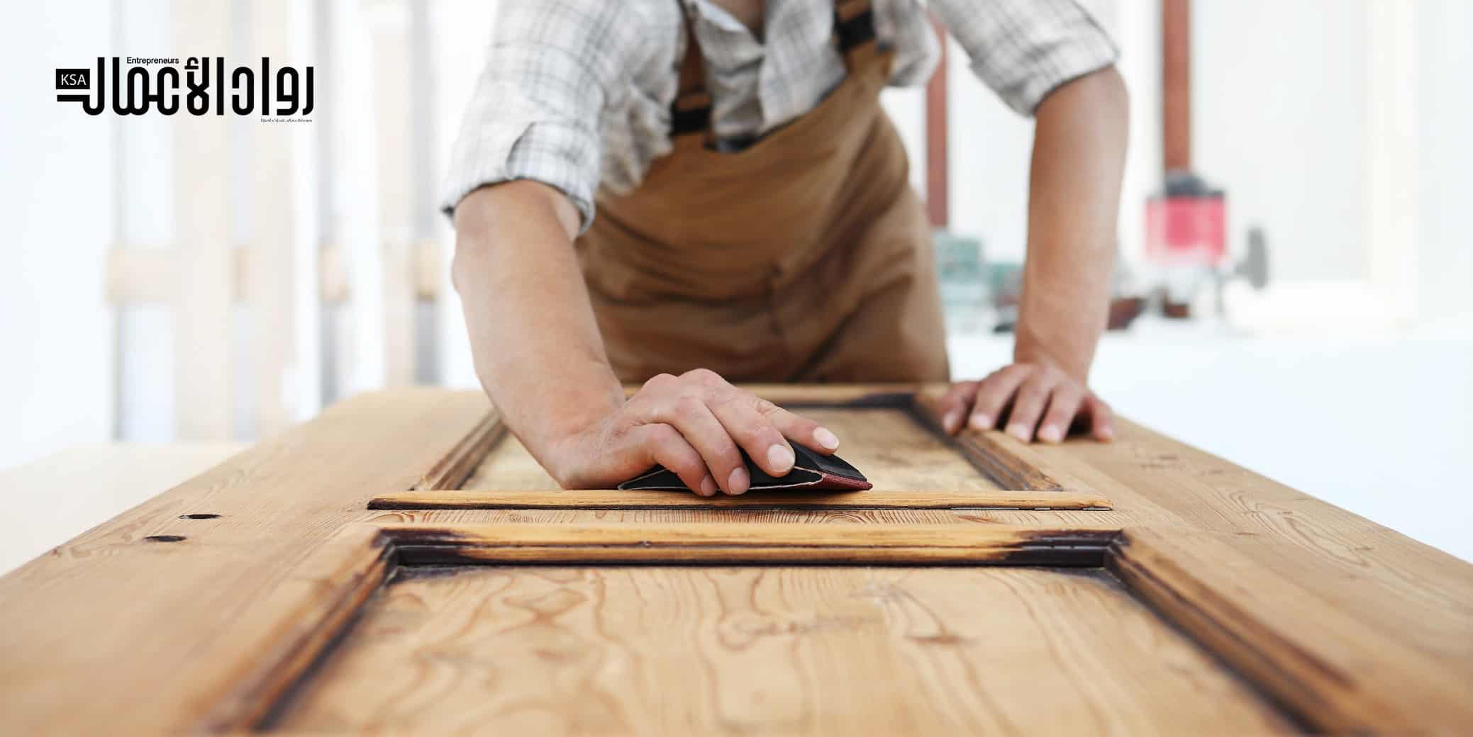 مشروع صناعة الأثاث الخشبي