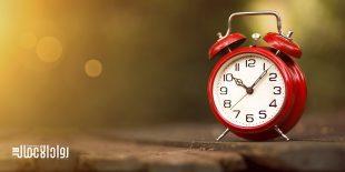 تنظيم وقت العمل في رمضان