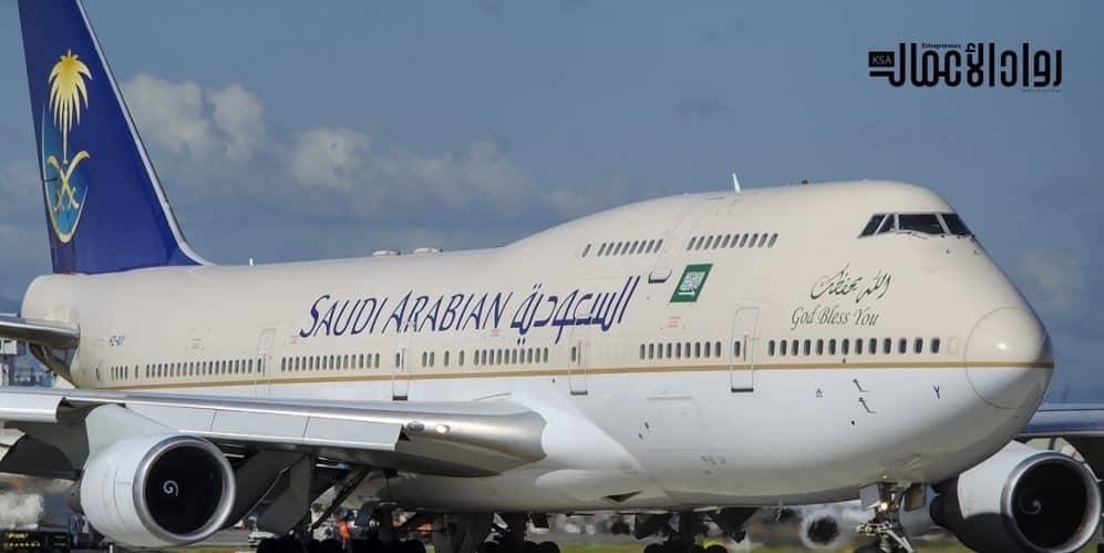 إنجازات الخطوط السعودية.. جهود متواصلة لتنفيذ الرؤية