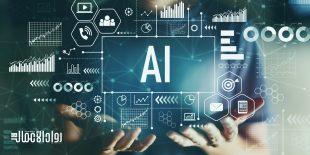كيف يؤثر الذكاء الاصطناعي في التسويق