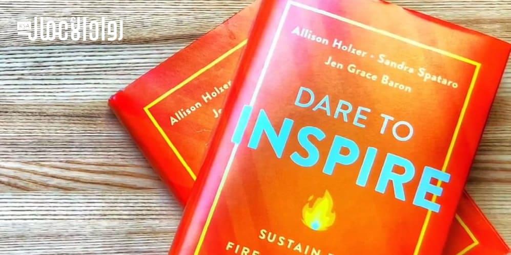 كتاب Dare To Inspire