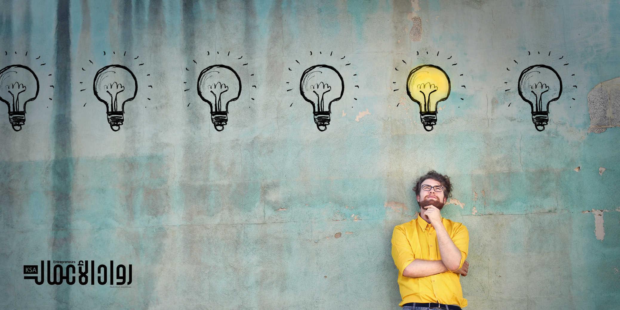 أفكار مشاريع بدون ترك الوظيفة