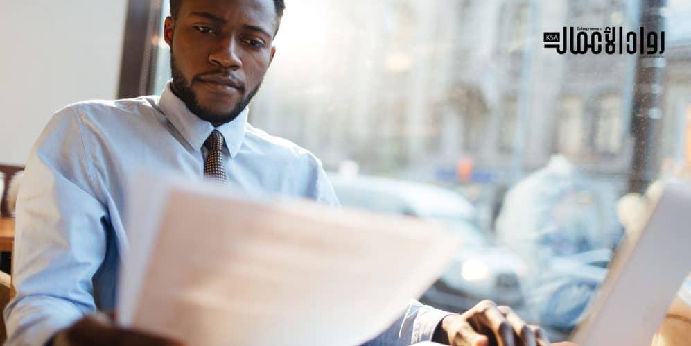 5 مفاتيح لتحافظ على نمو شركتك