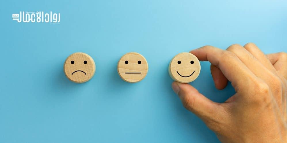 لماذا تقدمت دول الخليج العربي في مؤشر السعادة؟