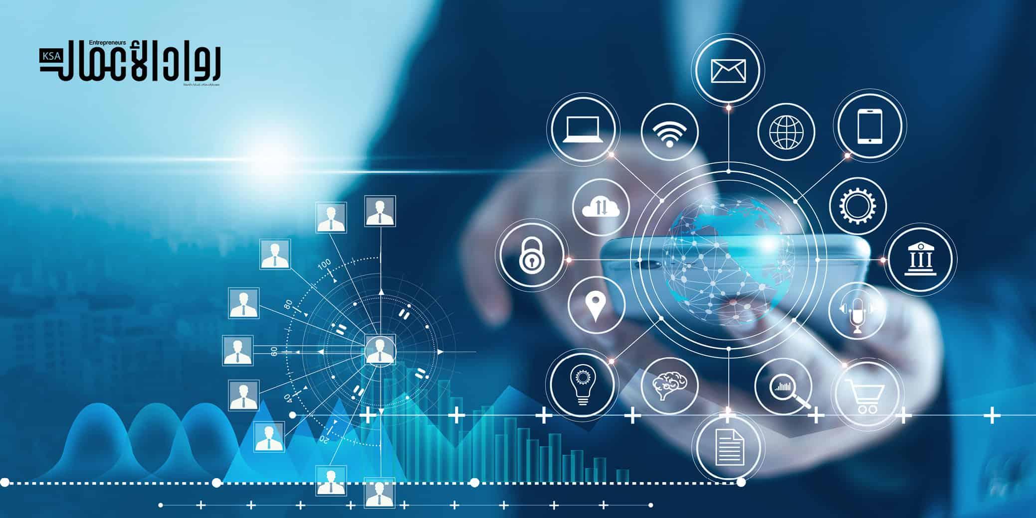 مفهوم تكنولوجيا المعلومات