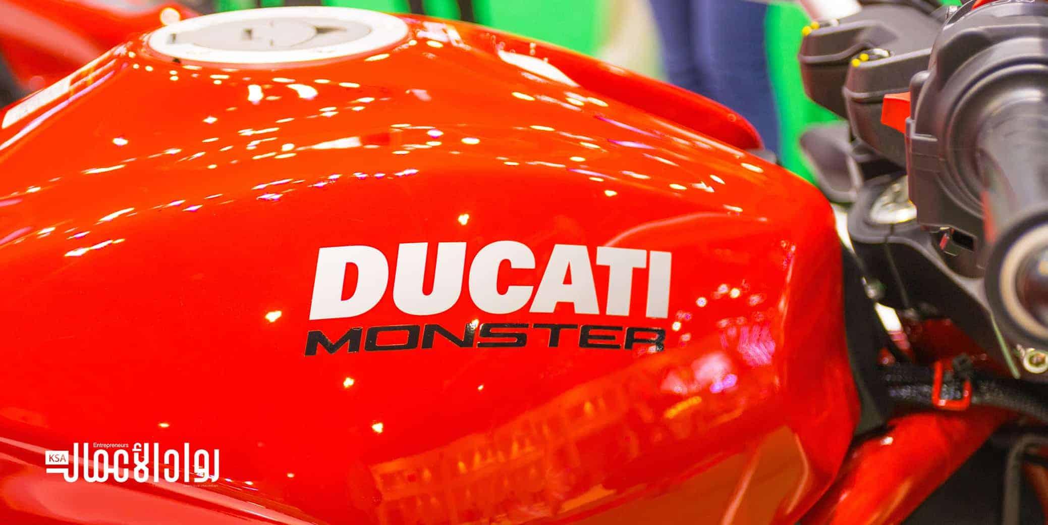 مميزات Ducati Monster