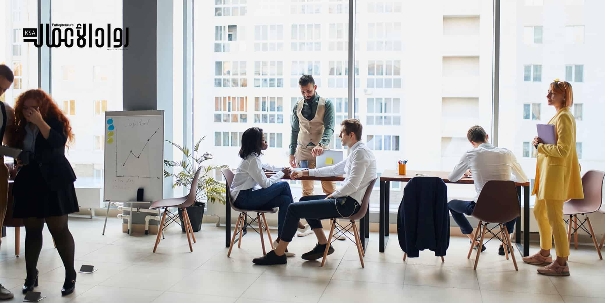 التواصل في مكان العمل