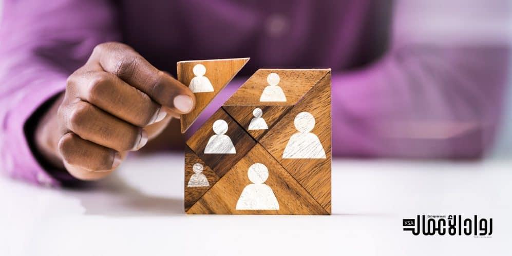 العنصر البشري أساس النجاح.. كيف تكسب ولاء الموظفين؟