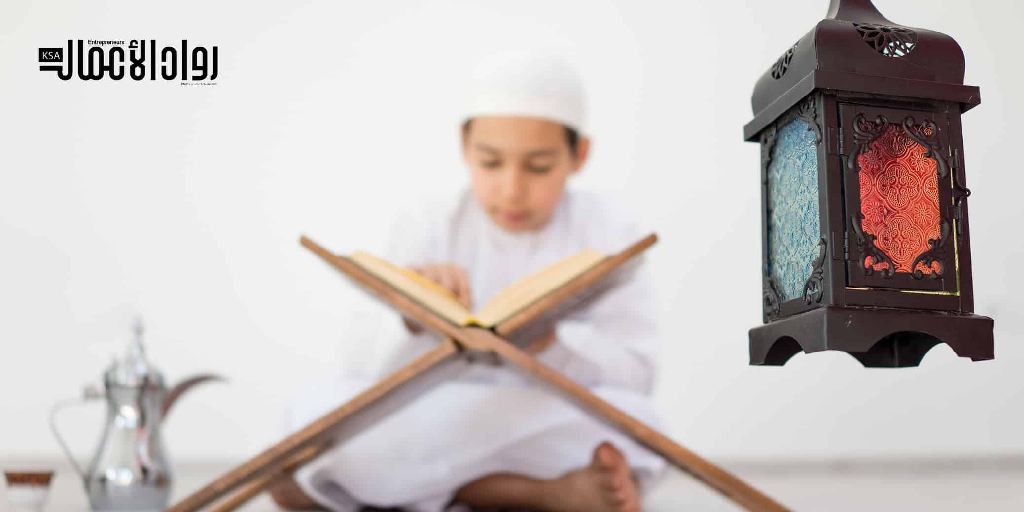 عادات السعوديين في العيد