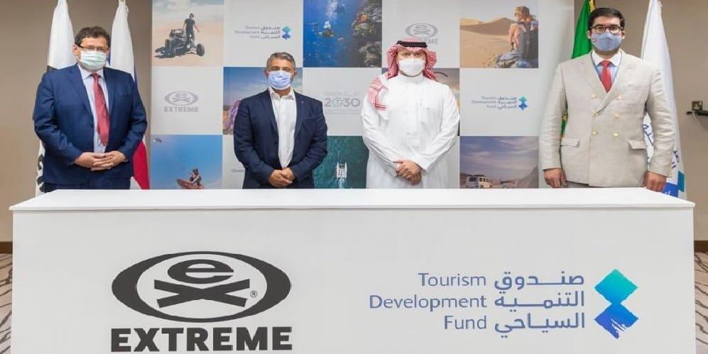 صندوق التنمية السياحي