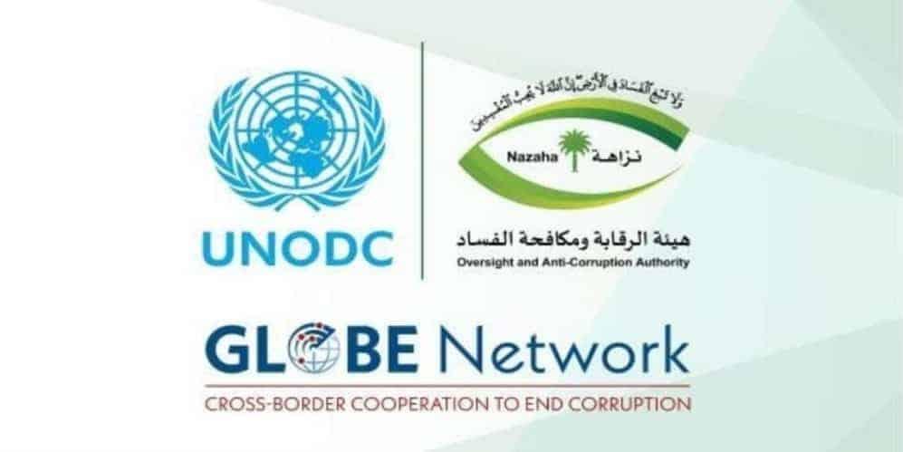 مبادرة الرياض