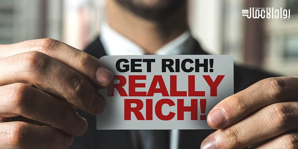 استراتيجيات الثراء