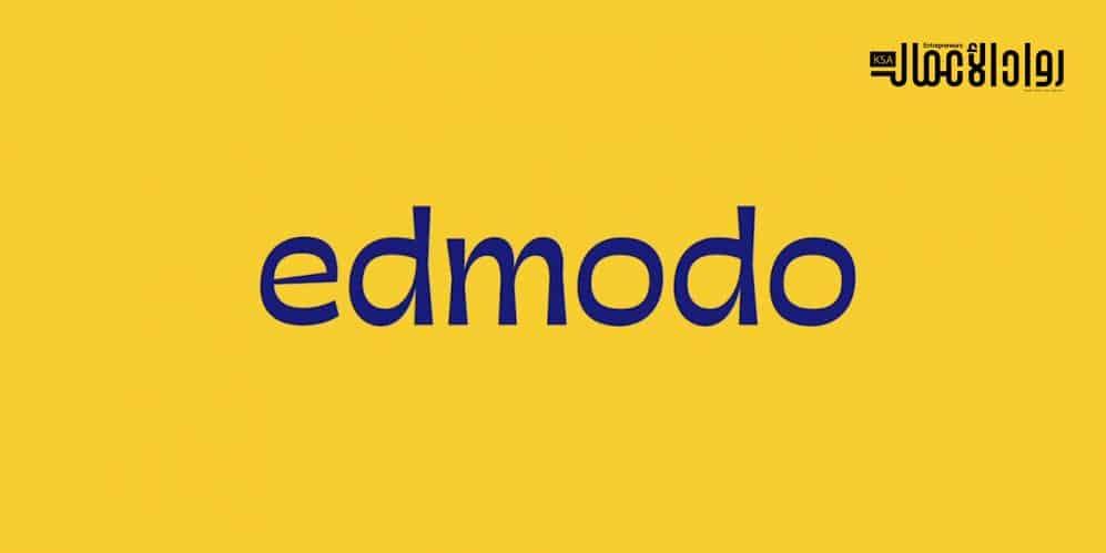 موقع Edmodo.. المنصة التعليمية الأشهر في العالم