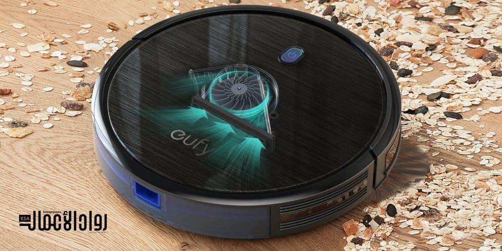 يوفي RoboVac 11S.. آلية التنظيف الذكي لمنزلك