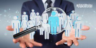 استغلال مواقع التواصل في التوظيف
