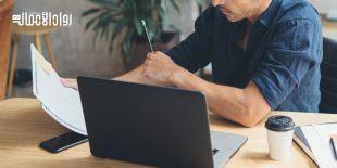 العمل الحر في مواجهة المخاطر