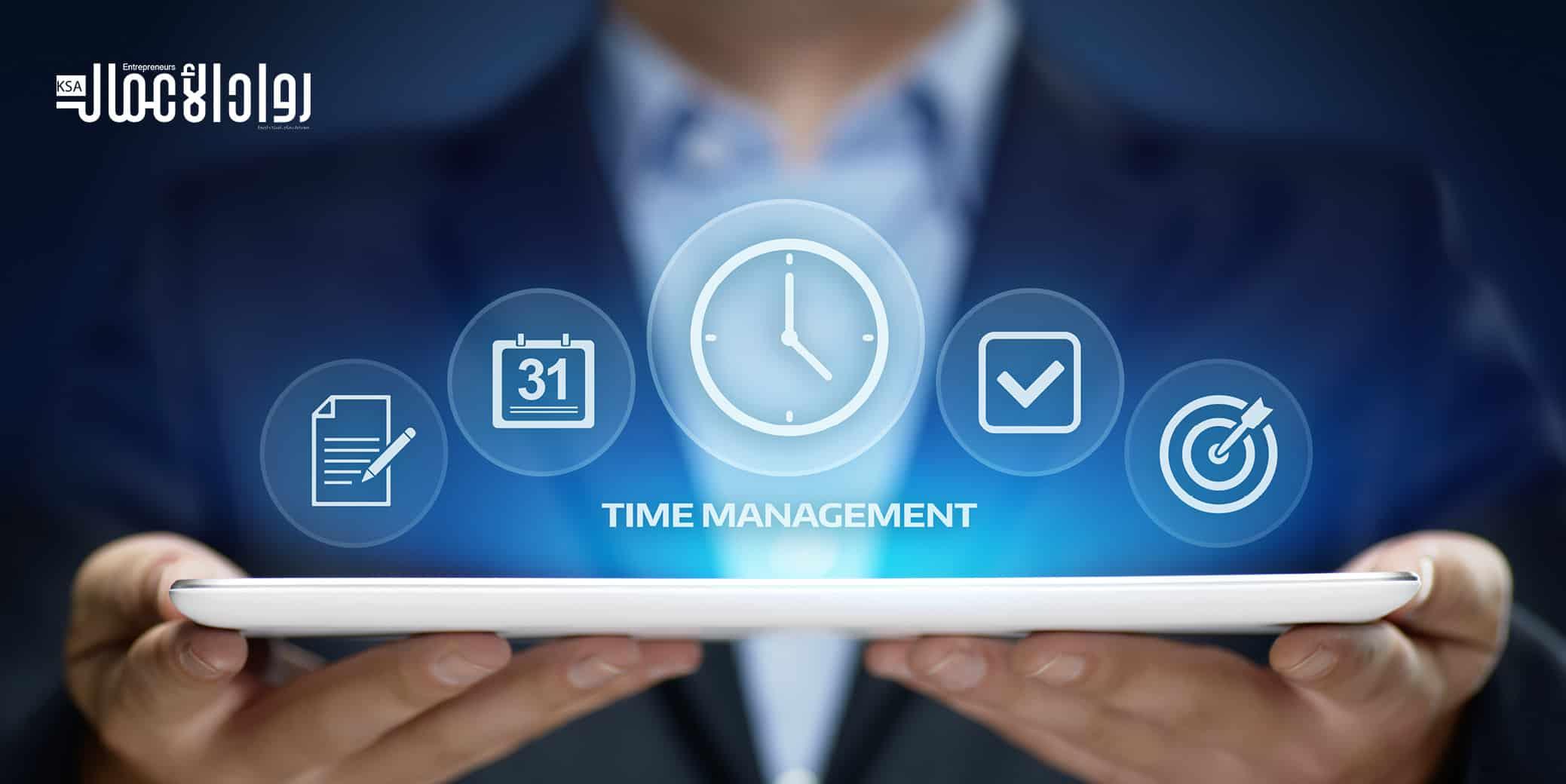تنظيم الجدول الزمني للعمل عن بُعد