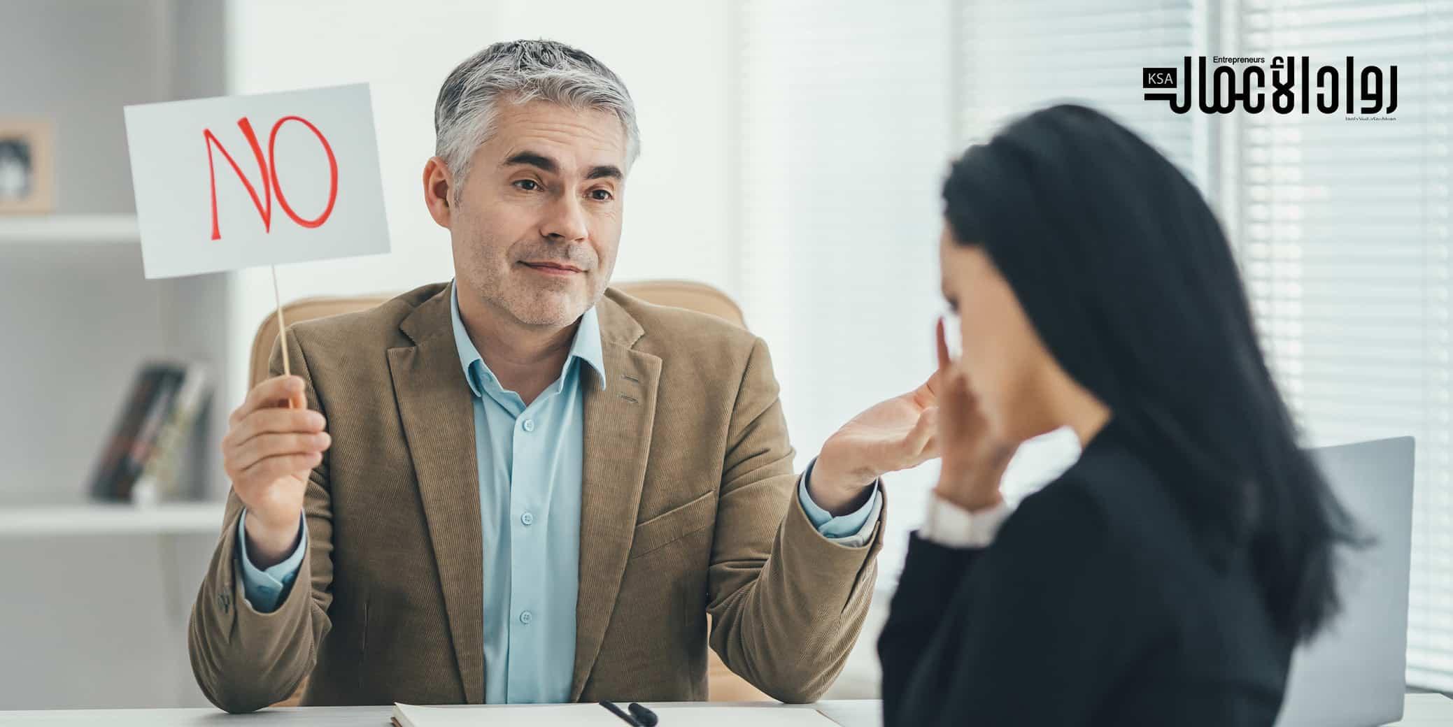 كيف تتعامل مع الموظف المهمل