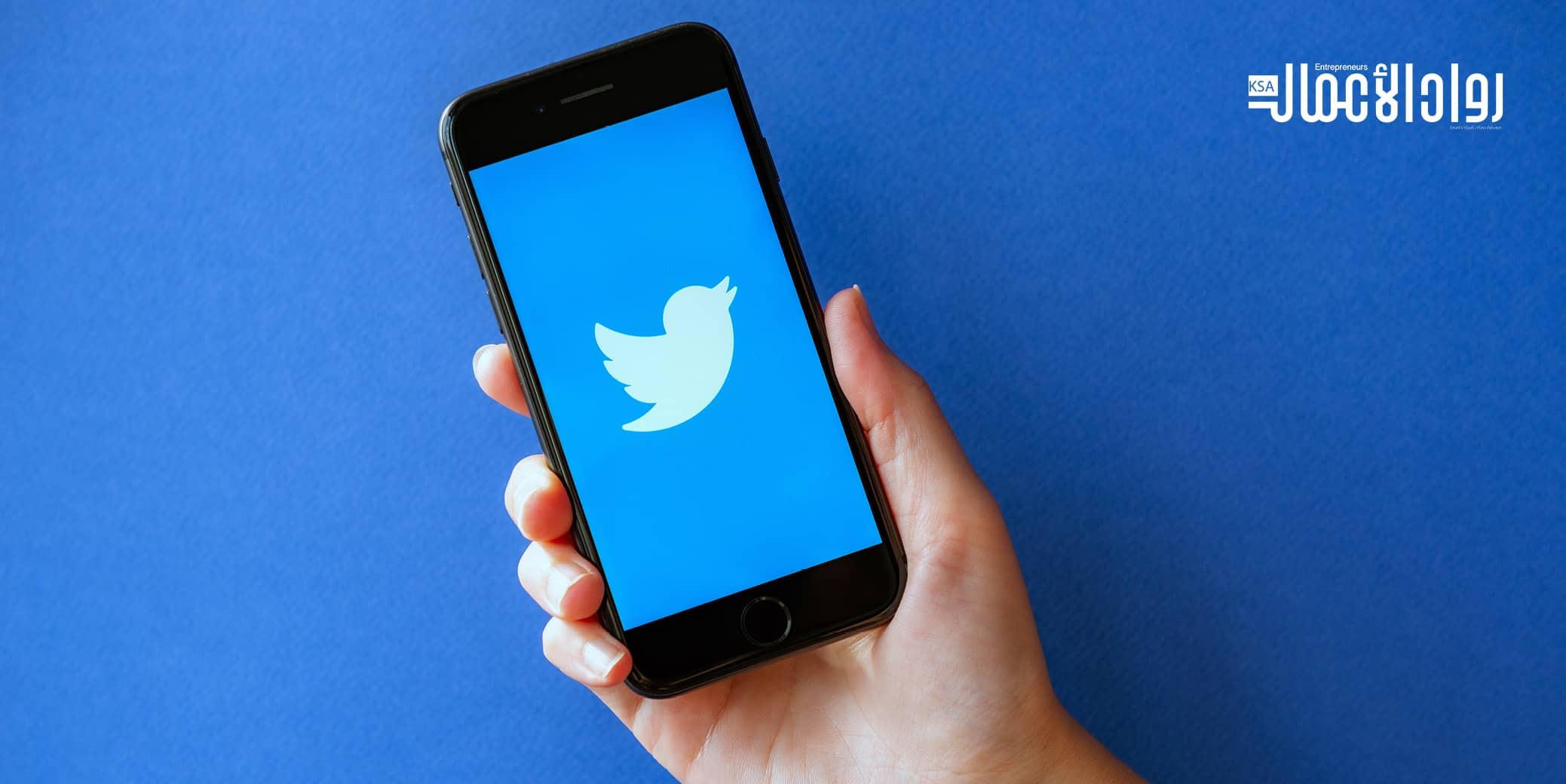 كيف تزيد عدد التفاعلات على تويتر