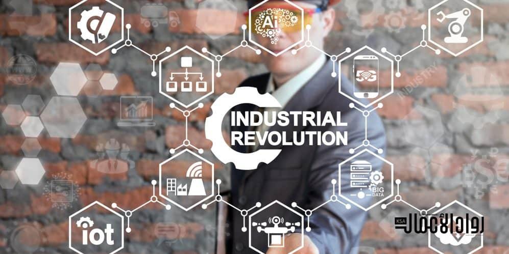 الثورة الصناعية الرابعة