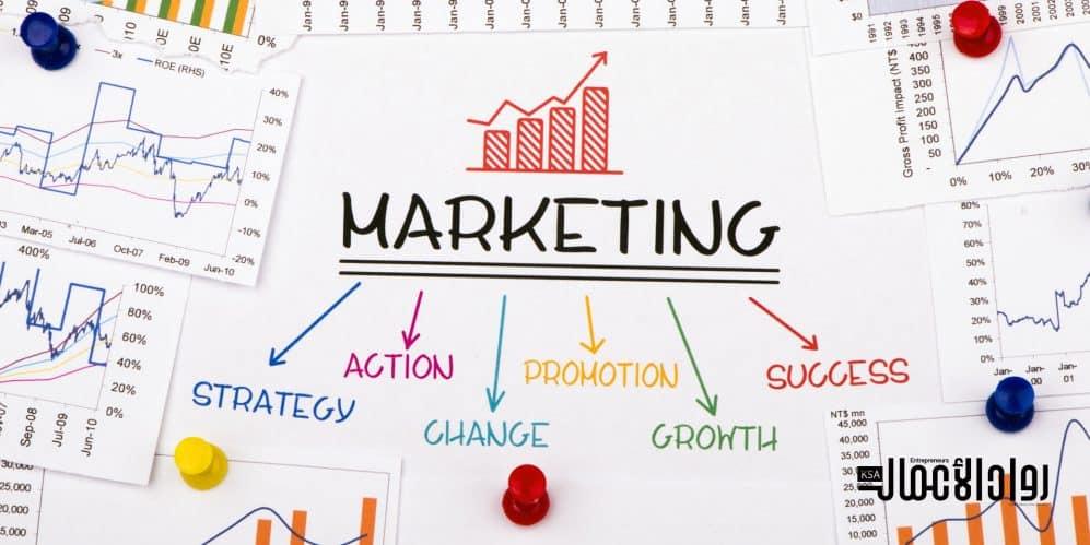 """ما هو """"Growth Marketing"""" وكيف يعمل؟"""