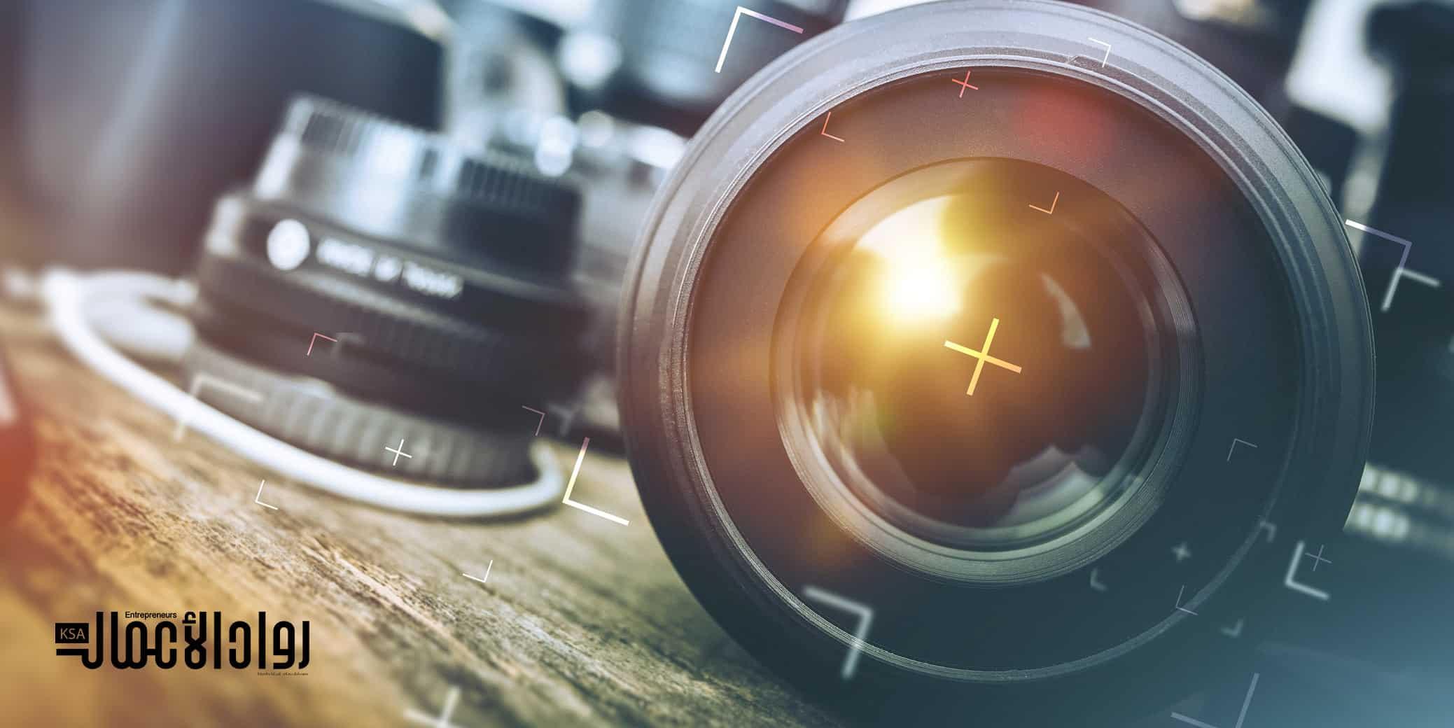 استغلال مهارات التصوير الفوتوغرافي