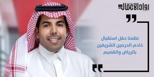 عبدالعزيز المقيطيب