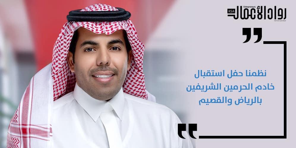 """عبدالعزيز المقيطيب الرئيس التنفيذي لـ """"آد"""": أطلقنا """"حكايا مسك"""" في 14 نسخة بالمملكة والخليج العربي"""