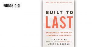 كتاب Built to Last