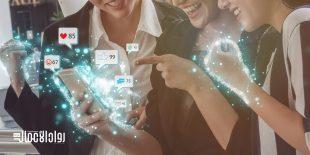 التوظيف عبر مواقع التواصل