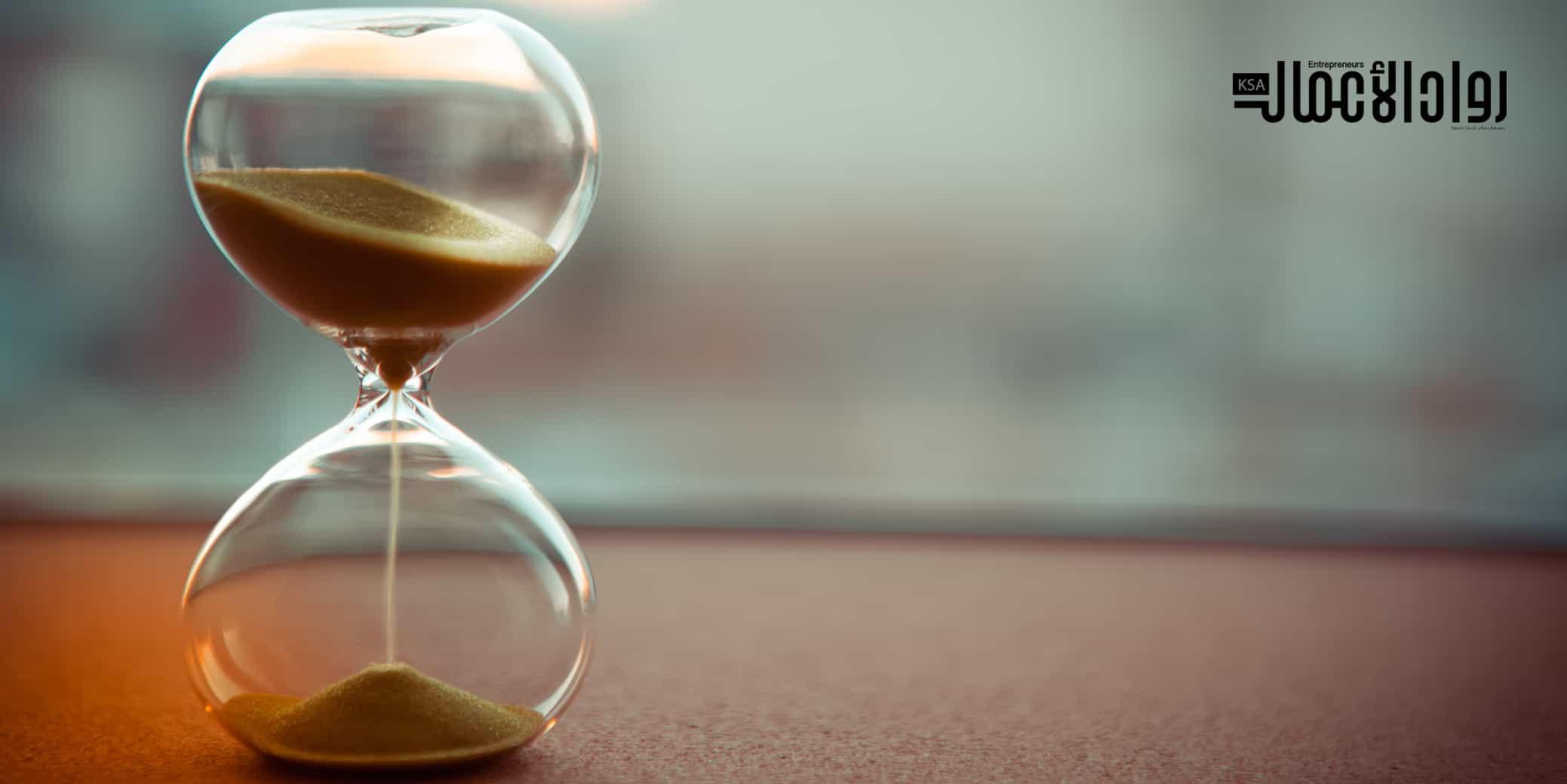 تنظيم الوقت المؤسسي