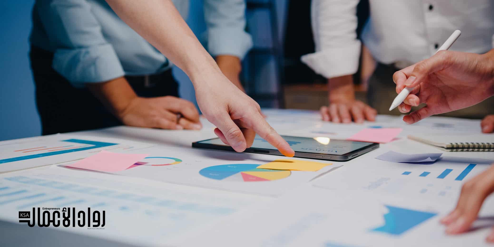 دليل رواد الأعمال