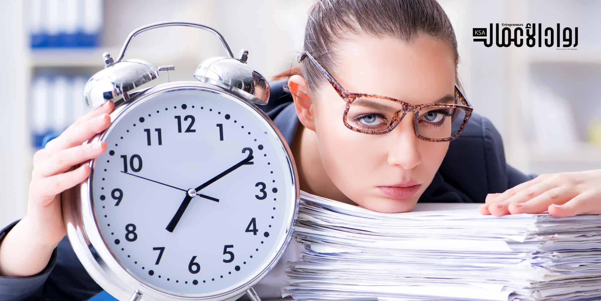أخطاء تنظيم الوقت