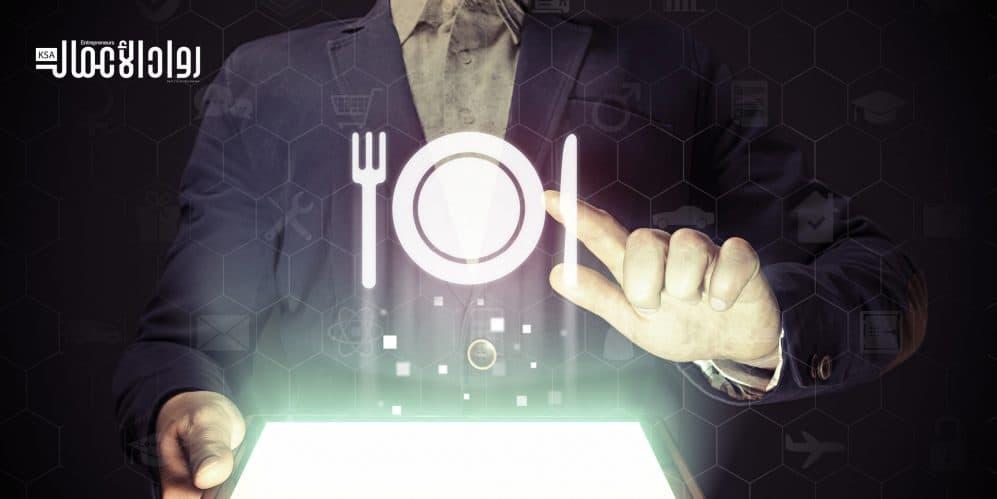 مؤشر عالمي: أداء الخدمات الغذائية يواصل الاتجاه التصاعدي