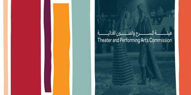 تطوير القطاع المسرحي