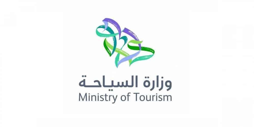 التأشيرات السياحية
