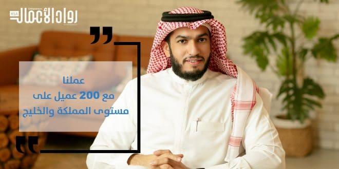 محمد الحميزي